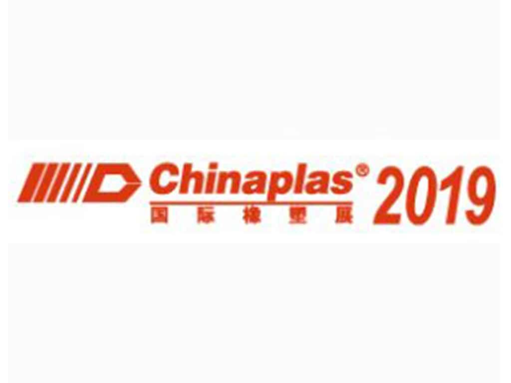 2019ChinaPlas