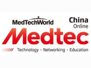 2019 MEDTEC, CHINA