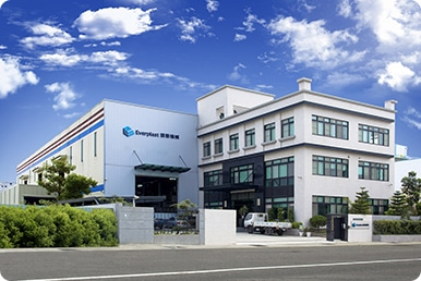 Everplast First Factory