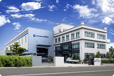 Everplast First Factory