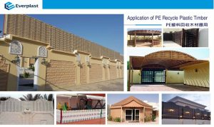 PE Plastic Timber Application