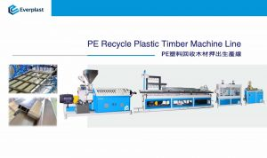 PE Recycle Plastic Timber Machine Line