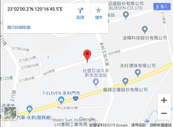 Everplast Factory Google Map