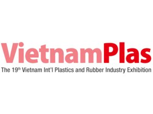 2019 越南國際塑橡膠工業展