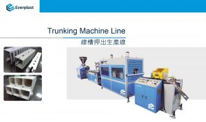 Trunking-Machine-Line-1