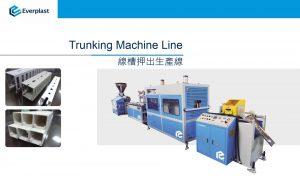 Trunking-Machine-Line-1