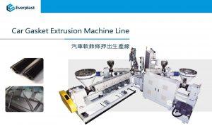 Car Gasket Machine Line