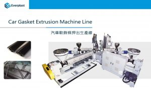 Car Soft Gasket Extrusion Machine Line