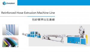 Reinforced Hose Machine Line