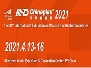 2021 ChinaPlas